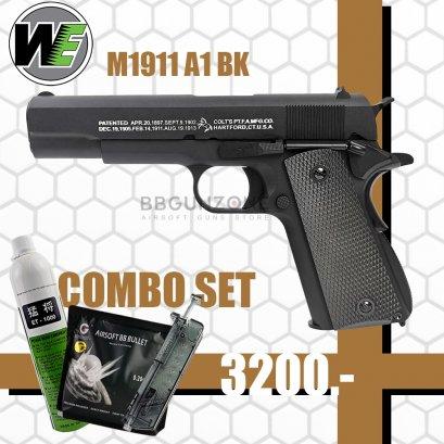 WE M1911A1 BK Combo Set (ชุดพร้อมเล่น)