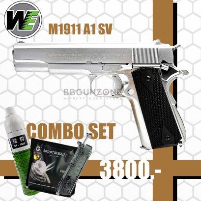 WE M1911A1 SV Combo Set (ชุดพร้อมเล่น)(copy)