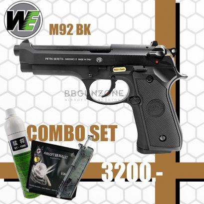 WE M92 BK Combo Set (ชุดพร้อมเล่น)