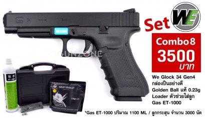 Combo 8 WE Glock 34 Gen4