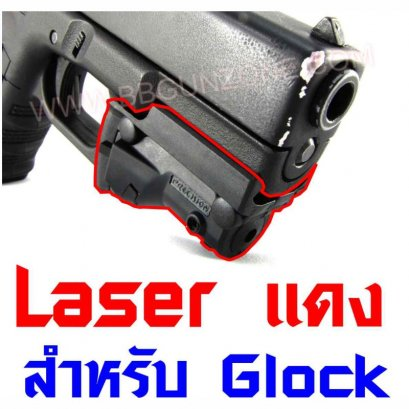 Prescition Laser Glock