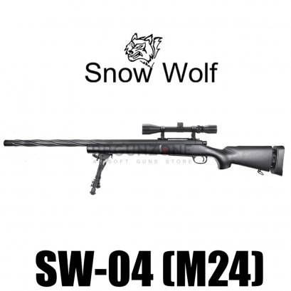 Snow wolf M24 SW-04DW ลำกล้องนอกเซาะร่องเกลียว อัพเกรด 2020