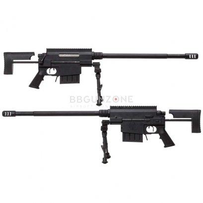 Golden Eagle MSR-WR (Nemesis Arms Vanquish) 3201-s