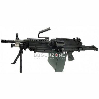 A&K M249 Para