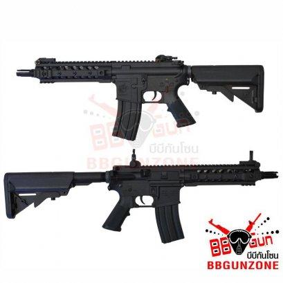 E&C 311S SR16E3 URX3 Gen2
