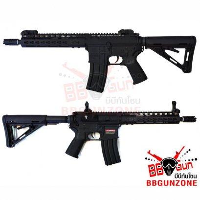 """E&C 804S M4 RIS Noveske NSR 9"""" Gen2"""