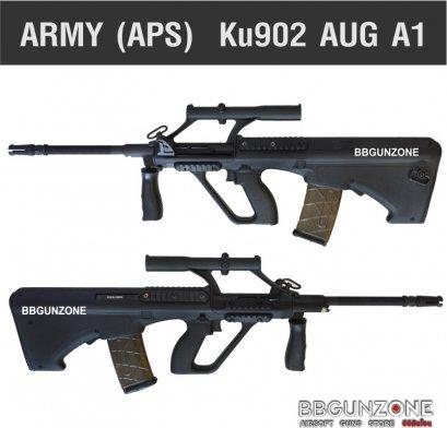 ARMY (APS) KU902 Aug A1 Standart 790mm กล้อง Zoom Fix 3 เท่า
