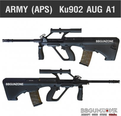 ARMY (APS) KU902 Aug A1 Standart 790mm กล้อง Zoom Fix 3 เท่า