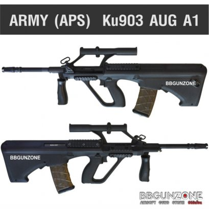 ARMY (APS) KU903 Aug A1 Standart 690mm กล้อง Zoom Fix 3 เท่า