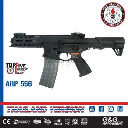 G&G ARP-556