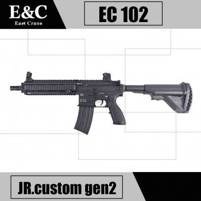 """E&C 102s HK416D 9"""" Gen2"""