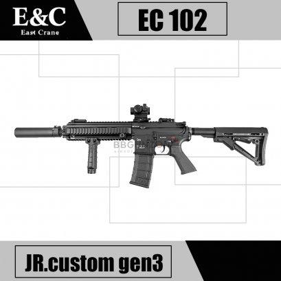 """E&C 102s HK416D 9"""" S2 gen 3"""