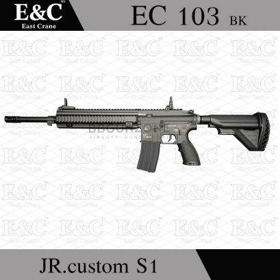 E&C 103S HK M27 IAR 11 นิ้ว