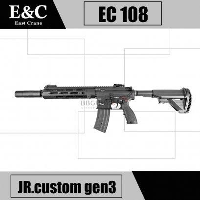 E&C 108 HK416 D RAHG 10.5 S2 gen 3