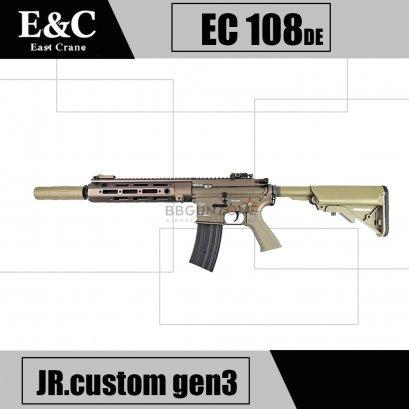 E&C 108 HK416 D RAHG 10.5 TAN S2 gen 3