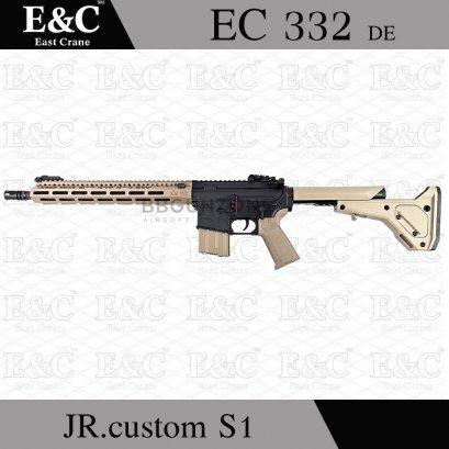 E&C 332 S1 F8 TTI BCM 13 นิ้ว M-lok DE
