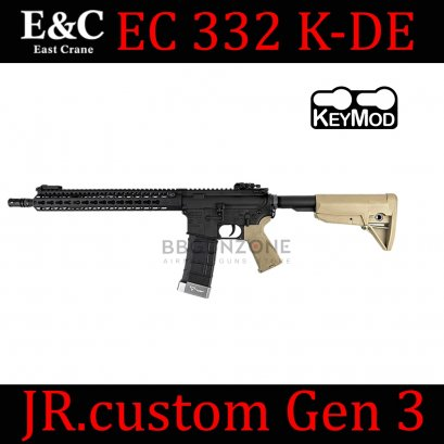 E&C 332 S1 K-DE : F8 TTI BCM Keymod  13นิ้ว GEN3