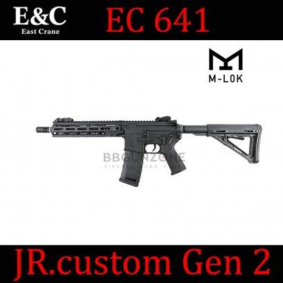 E&C 641 S: M4 custom URG-I MK8 9.5 Gen 2