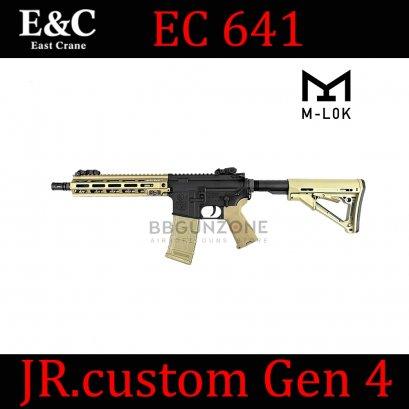 E&C 641 S4 : URGI MK8 M-LOK  9.5 นิ้ว DE GEN 4 QD2.0