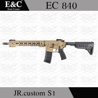 E&C 840 S1 SAI GRY AR15 สีทราย