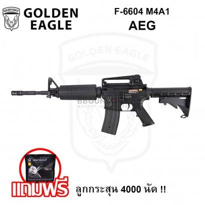 Golden Eagle M4A1 F6604 แถมฟรี ลูก 0.20 1 ถุง