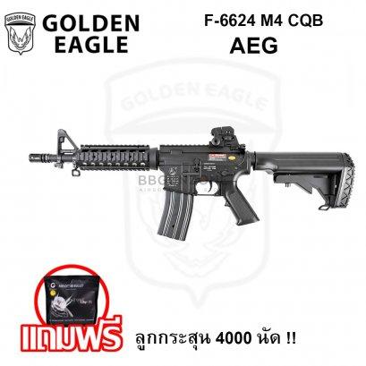 Golden Eagle M4 CQB-R F6624 แถมฟรี ลูก 0.20 1 ถุง