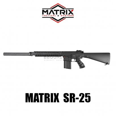 MATRIX SR-25 Full Size Precision Rifle