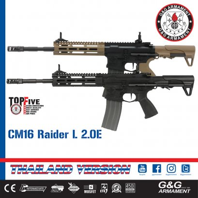 G&G CM16 Raider L 2.0E
