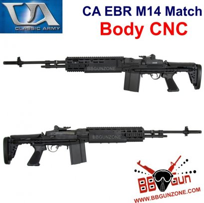 Classic Army M14 EBR Match Body CNC Full Metal