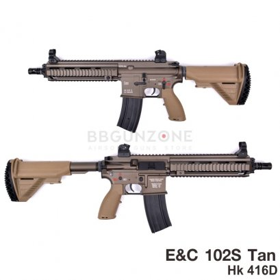 "E&C 102s HK416D 9"" Tan Gen3"