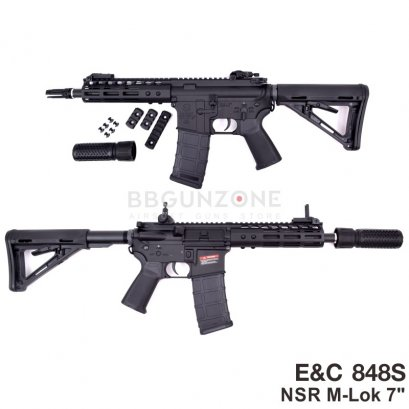 """E&C 848S M4 NSR 7"""" M-LOK Gen3"""