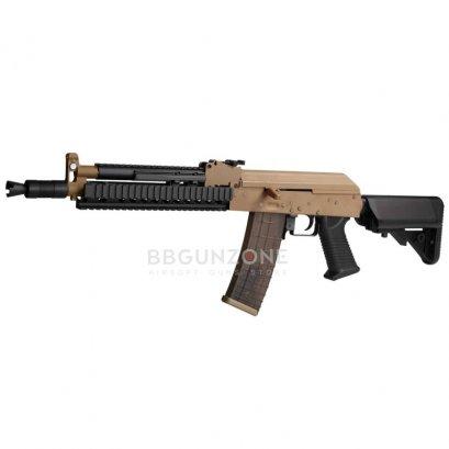 Golden Eagle GE6831 AK-105 Tactical RAS