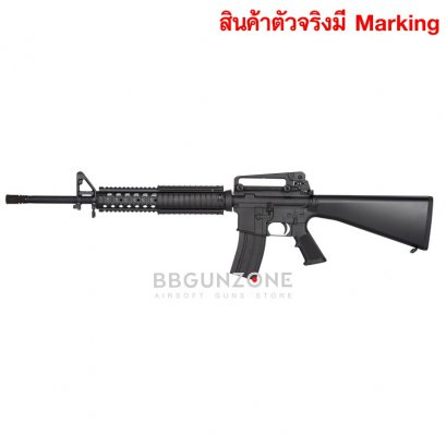 Golden Eagle M16A4 GBB MC6620 With Marking