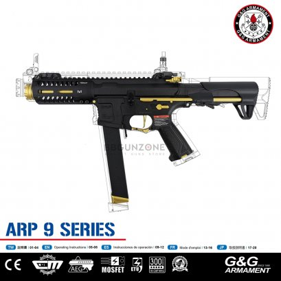 G&G ARP9 -GOLD
