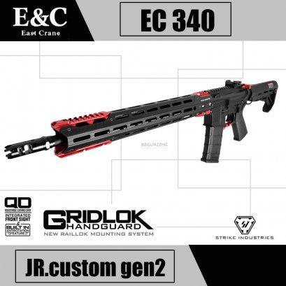 "E&C 340 S2 RED : Stirke Industries -GRIDLOK 17"" VIPER"