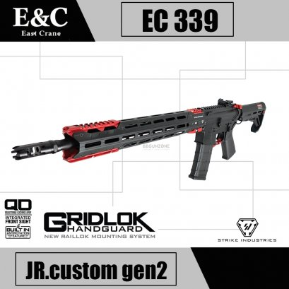 "E&C 339 S2 RED : Stirke Industries -GRIDLOK 15"" VIPER"