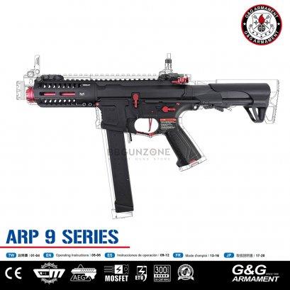 G&G ARP9 - FIRE