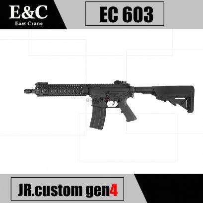 E&C 603 S3  MK18 MOD1 Gen4 QD1.5
