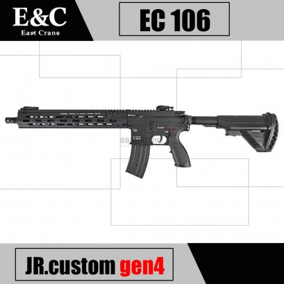 "E&C 106 S4 HK416 D Geissele 14.5"" Gen4"