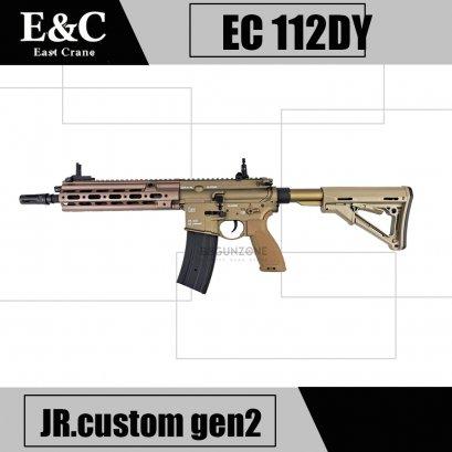 E&C 112P DY HK416 A5 Geissele 10.5 นิ้ว สี DE