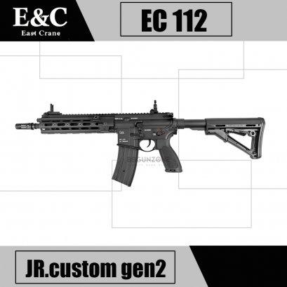 E&C 112P HK416 A5 Geissele 10.5 นิ้ว สีดำ