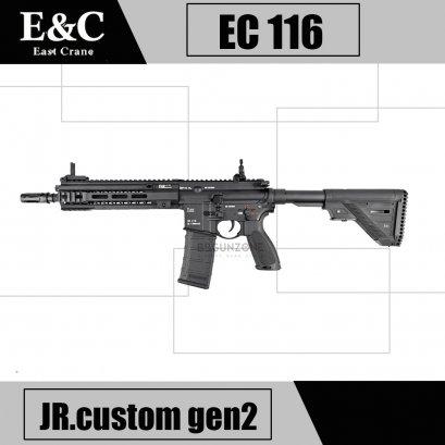 E&C 116 HK416 MK15 10.5 นิ้ว สีดำ