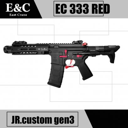 E&C 333 RED S2 Strike Industries PDW