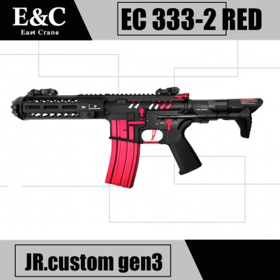 E&C 333-2 RED S2 Strike Industries PDW