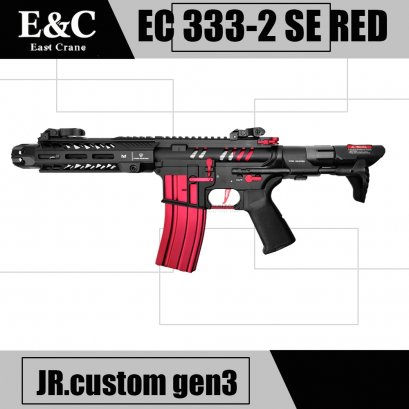 E&C 333-2 SE RED S2 Strike Industries PDW