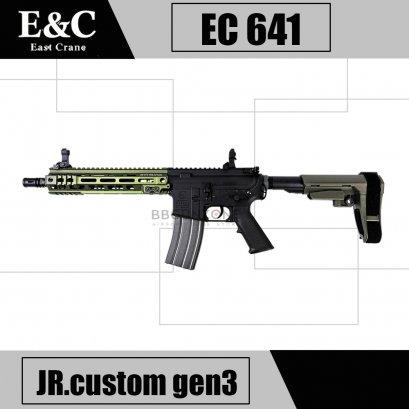E&C 641 URGI MK4 9.5 S2 Gen3 สีเขียว