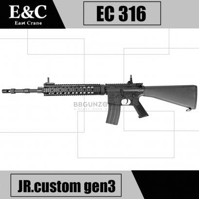 E&C 316 MK12 SPR Mod 1 S2 Jr.custom Gen 3