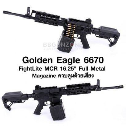 "Golden Eagle 6670 FightLite MCR 16.25"" TOP Full metal"