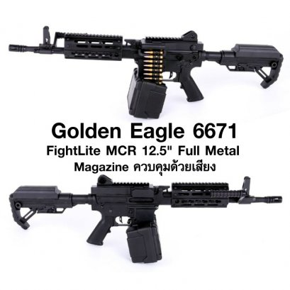 "Golden Eagle 6671 FightLite MCR 12.5"" TOP Full metal"