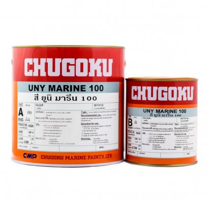 สีชูโกกุ สียูนิมารีน 100 ชนิด ใส  UNY MARINE 100 (Clear)